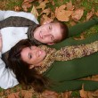 Autumn Couples — Stock Photo #7350612