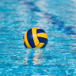Water Polo Game — Stock Photo