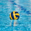 Water Polo Game — Stock Photo #7371412