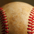 Royalty-Free Stock Photo: Baseball