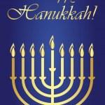 Hanukkah — Stock Vector