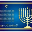 Stock Vector: Hanukkah wish card