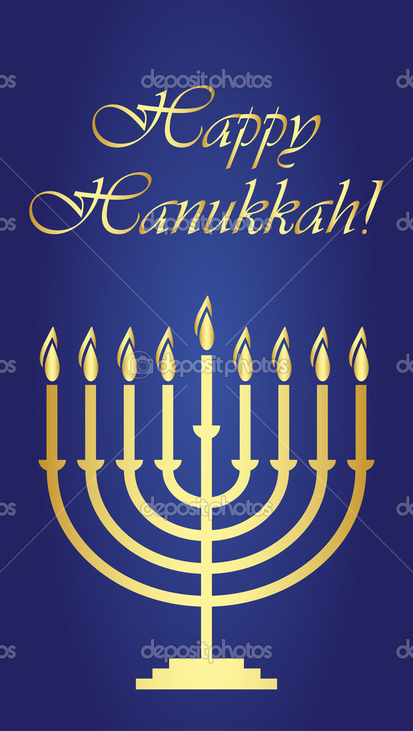 Vector Hanukkah wish card — Stock Vector #7490422