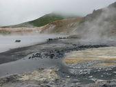 Caldera of Golovnin's volcano — Stock Photo
