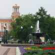 Park in Irkutsk - Stock Photo