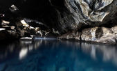 Grotte thermale — Photo