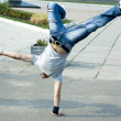 Stock Photo: B-boying