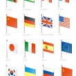 Flag icon set (part 13) - Stock Vector