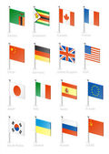 Flag icon set (part 13) — Stock Vector