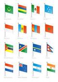 Flag icon set (part 8) — Stock Vector
