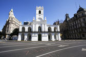 The Cabildo at May Square (Plaza de Mayo) in Buenos Aires, Argentina — Stock Photo