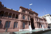 Casa Rosada (presidential palace) in Buenos Aires, Argentina — Stock Photo