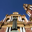 Stock Photo: View of SFrancisco church in Salta, Northern Argentina