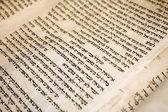 Ancient Torah Scoll — Stock Photo