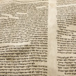 Stock Photo: Torah Scroll Parchment