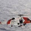 Stock Photo: Helicopter Rescue