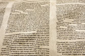 Torah Scroll Parchment — Stock Photo