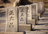 Stone Carvings At Korea Temple — Stock Photo