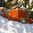 Snow Camping — Stock Photo