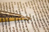 Torah y yad — Foto de Stock