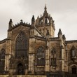St. Giles Cathedral, Edinburgh — Stock Photo