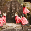 Red Fox Guardians at Shinto Shrine — Stock Photo