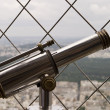 Shiny Telescope — Stock Photo #7584242