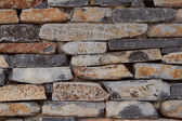 Sandstone Brick Wall — Stock Photo