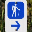 Royalty-Free Stock Photo: Hiking Sign