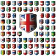Vector de stock : Shiny shield flags with metal frame collection - vector illustr