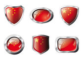 China set shiny buttons and shields of flag with metal frame - v — Stock Vector
