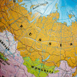 Stock Photo: World 3D Puzzle: Russia