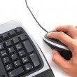 Stock Photo: Using Mouse