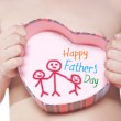 I love You Daddy — Stock Photo
