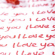 Valentine Photo Concept: Love letter — Stock Photo