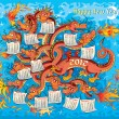 Dragon with twelve heads - Stock Vector
