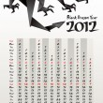 Black Dragon Year — Stock Vector #7864265