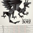 Black Dragon Year — Stock Vector