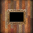 Royalty-Free Stock Photo: Empty golden frame