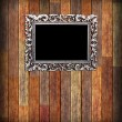 Royalty-Free Stock Photo: Empty silver frame