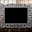 Royalty-Free Stock Photo: Frame on a wooden background