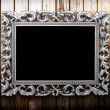 Frame on a wooden background — Stock Photo