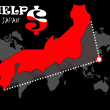 Help japon thebig map with dollar — Stock Photo #7455426