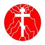 God save japan — Stock Photo #7455436