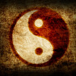 Yin and yang glowing symbol - Foto Stock