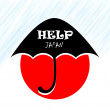Help japan under umbrella - Stock Photo
