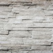 Old stone wall texture — Stock Photo #7458351