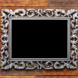 Frame on a wooden background — Foto Stock