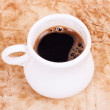 Coffe on grunge — Stock Photo #7864860