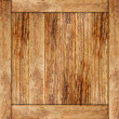 Brown wood texture — Stock Photo #7942249